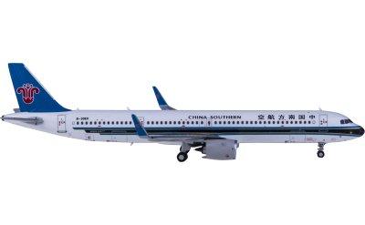 China Southern 中国南方航空 Airbus A321neo B-30EV
