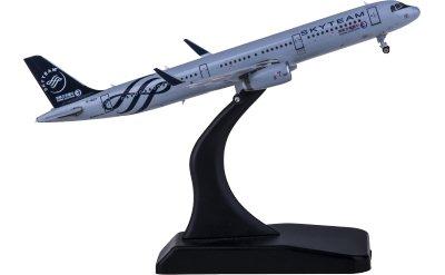 Phoenix 1:400 China Eastern 中国东方航空 Airbus A321 B-1837 天合联盟