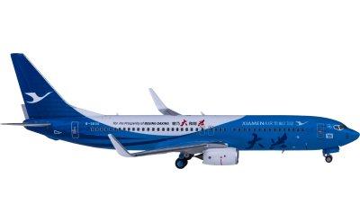 Ngmodel 1:400 XiamenAir 厦门航空 Boeing 737-800 B-5656