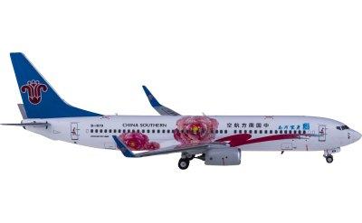 Ngmodel 1:400 China Southern 中国南方航空 Boeing 737-800 B-1979 老家河南