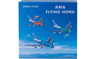 Phoenix 1:400 ANA 全日空 Airbus A380 海龟礼盒
