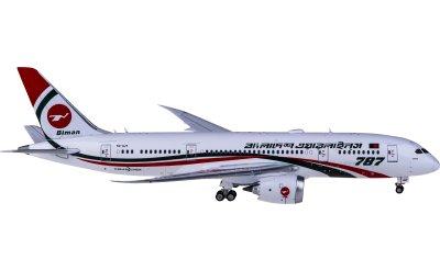 Biman 孟加拉航空 Boeing 787-8 Dreamliner S2-AJT