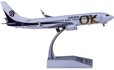 Okay Airways 奥凯航空 Boeing 737-800 B-5367