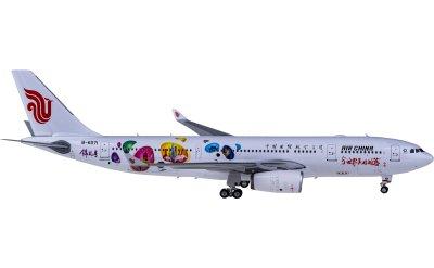 Phoenix 1:400 Air China 中国国际航空 Airbus A330-200 B-6071