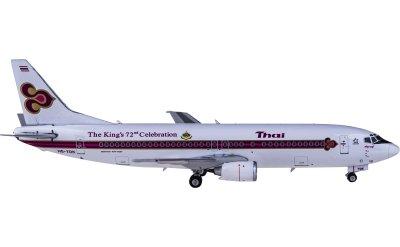Phoenix 1:400 Thai Airways 泰国国际航空 Boeing 737-400 HS-TDK