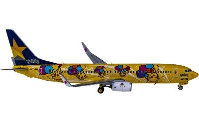 Ngmodel 1:400 Skymark Airlines 天马航空 Boeing 737-800 JA73AB