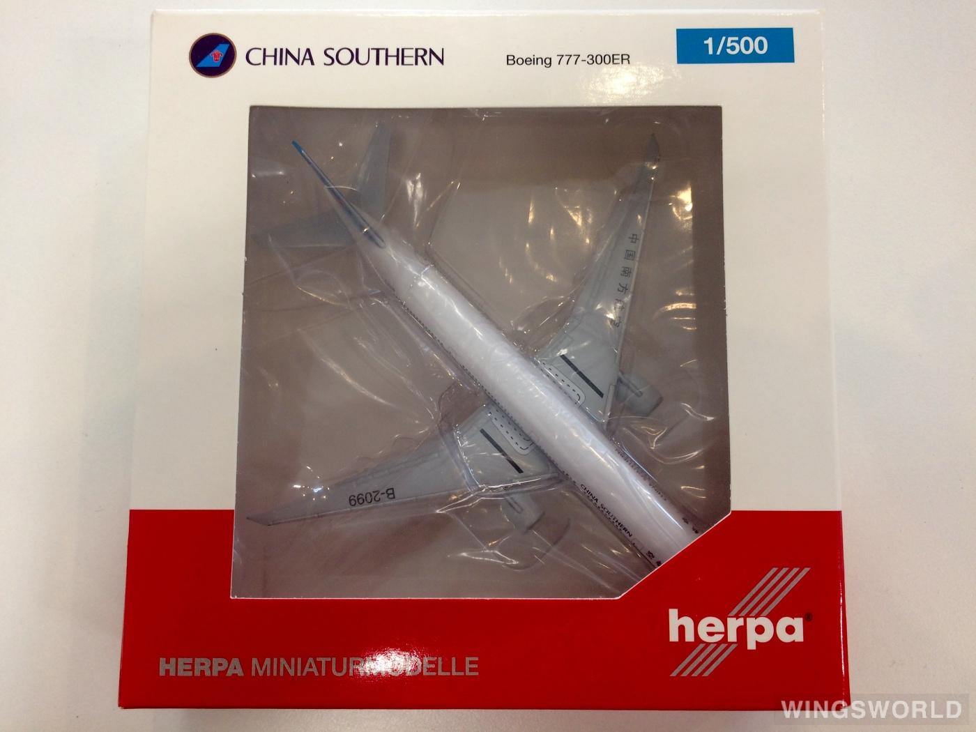 Herpa 1:500 526791 China Southern 中国南方航空 Boeing 777-300 B-2099