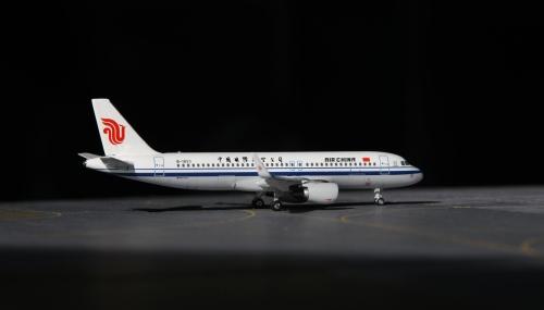 Air China 中国国际航空 Airbus A320 B-1853 1990s colors. With rolling gears. AC4B1853 AeroClassics 1:400