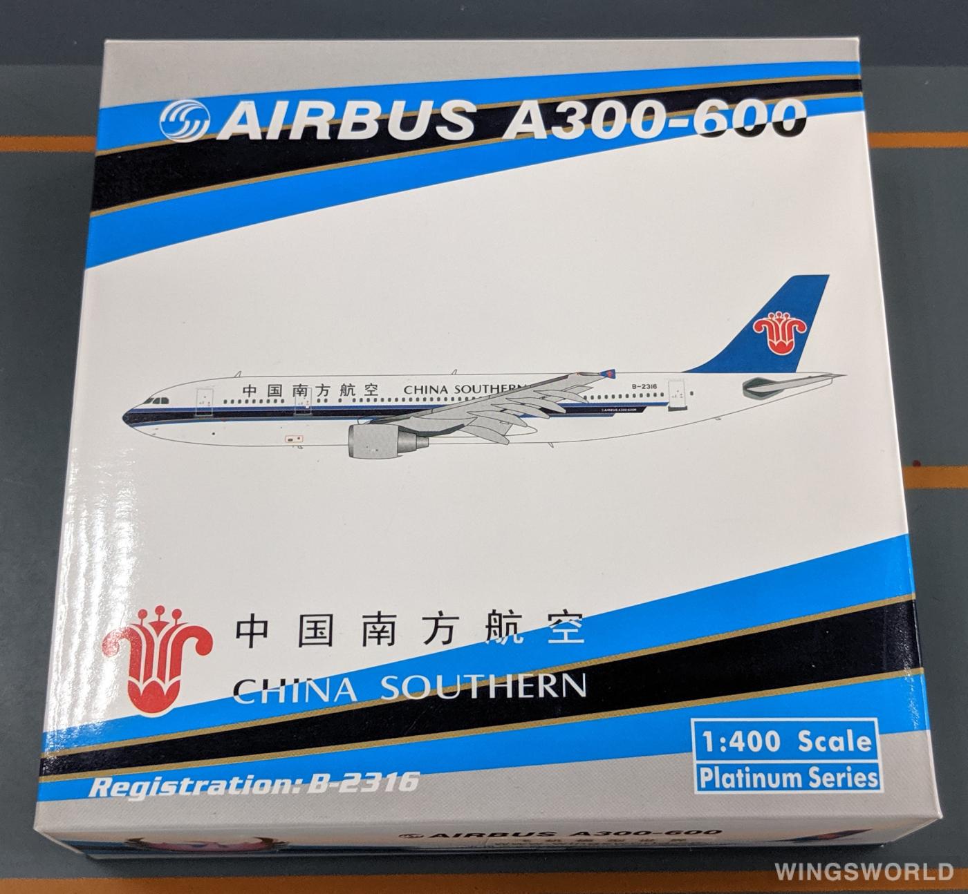 Phoenix 1:400 PH10943 China Southern 中国南方航空 Airbus A300-600 B-2316