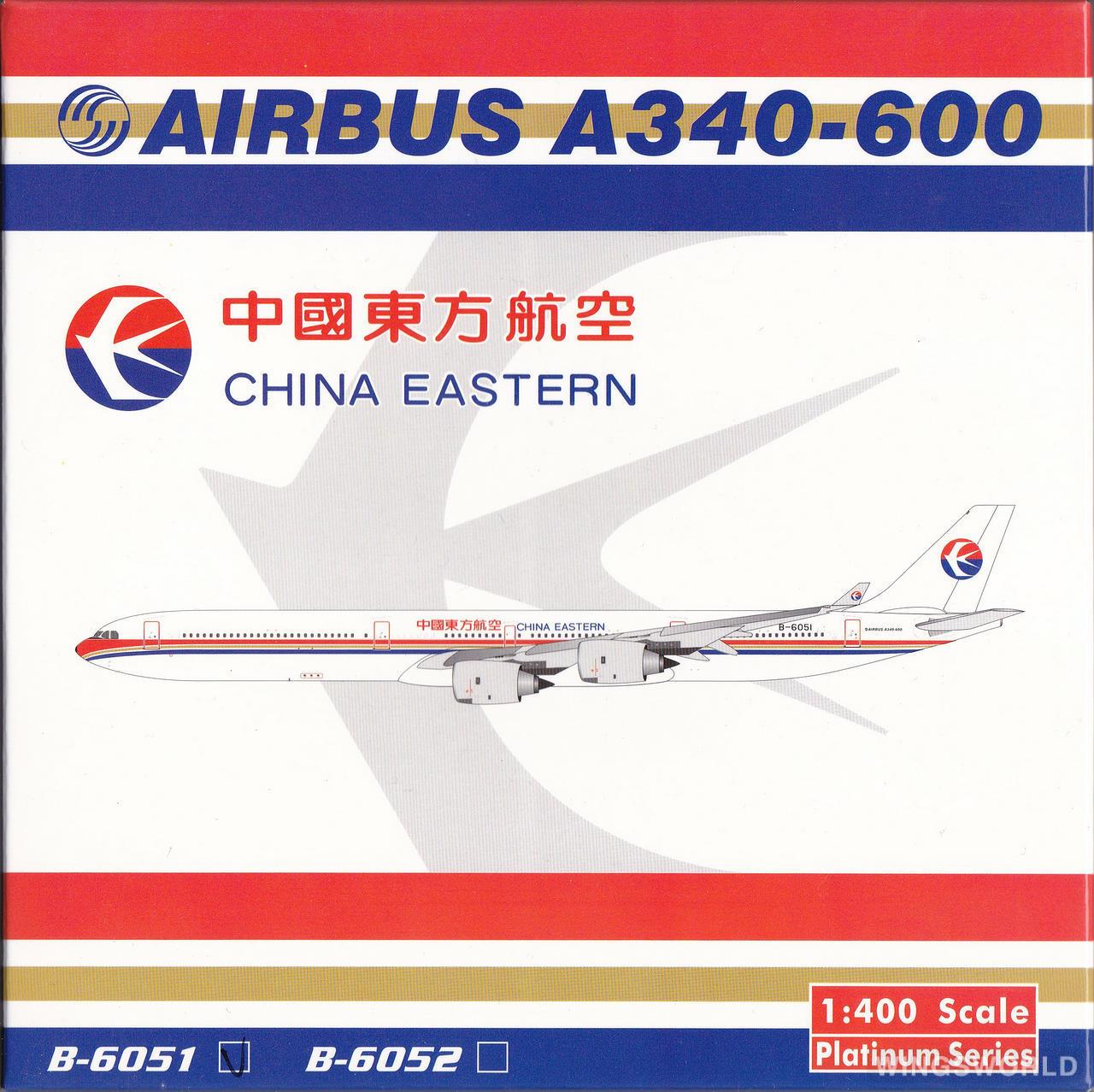 Phoenix 1:400 PH10463A China Eastern 中国东方航空 Airbus A340-600 B-6051