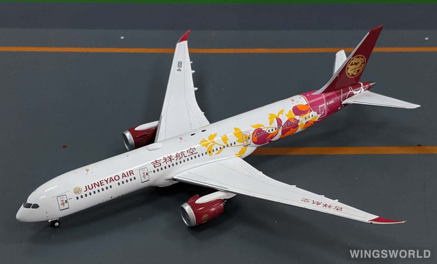 Ngmodel 1:400 NG55025 Juneyao Airlines 吉祥航空 Boeing 787-9 B-20D1