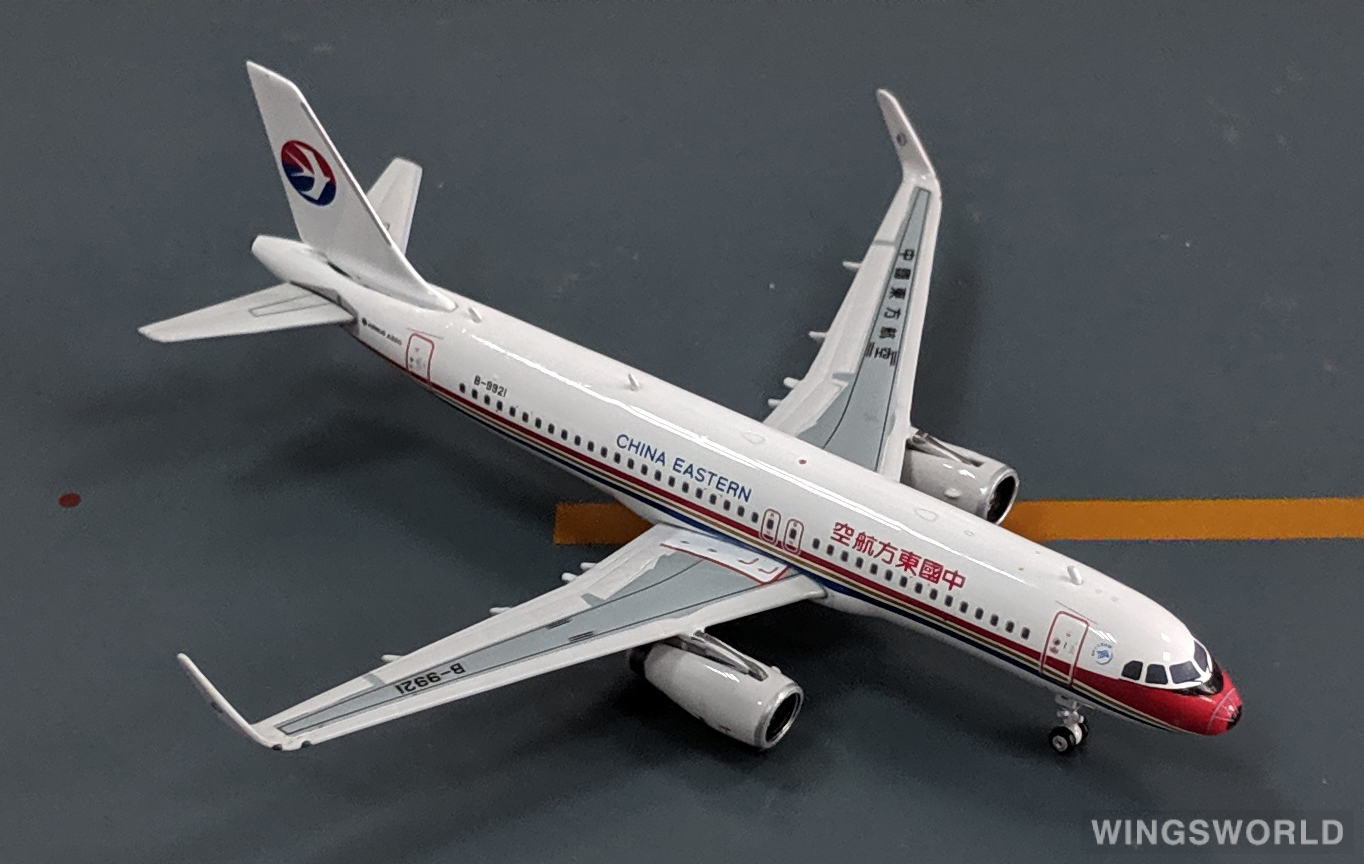 Phoenix 1:400 PH10790 China Eastern 中国东方航空 Airbus A320 B-9921