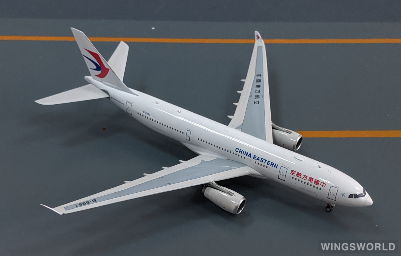 Phoenix 1:400 PH11032 China Eastern 中国东方航空 Airbus A330-200 B-5961