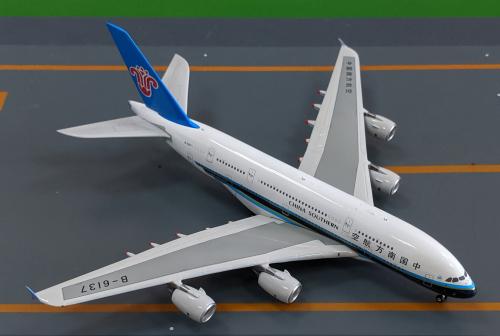 China Southern 中国南方航空 Airbus A380-800 B-6137  PH11535 Phoenix 1:400