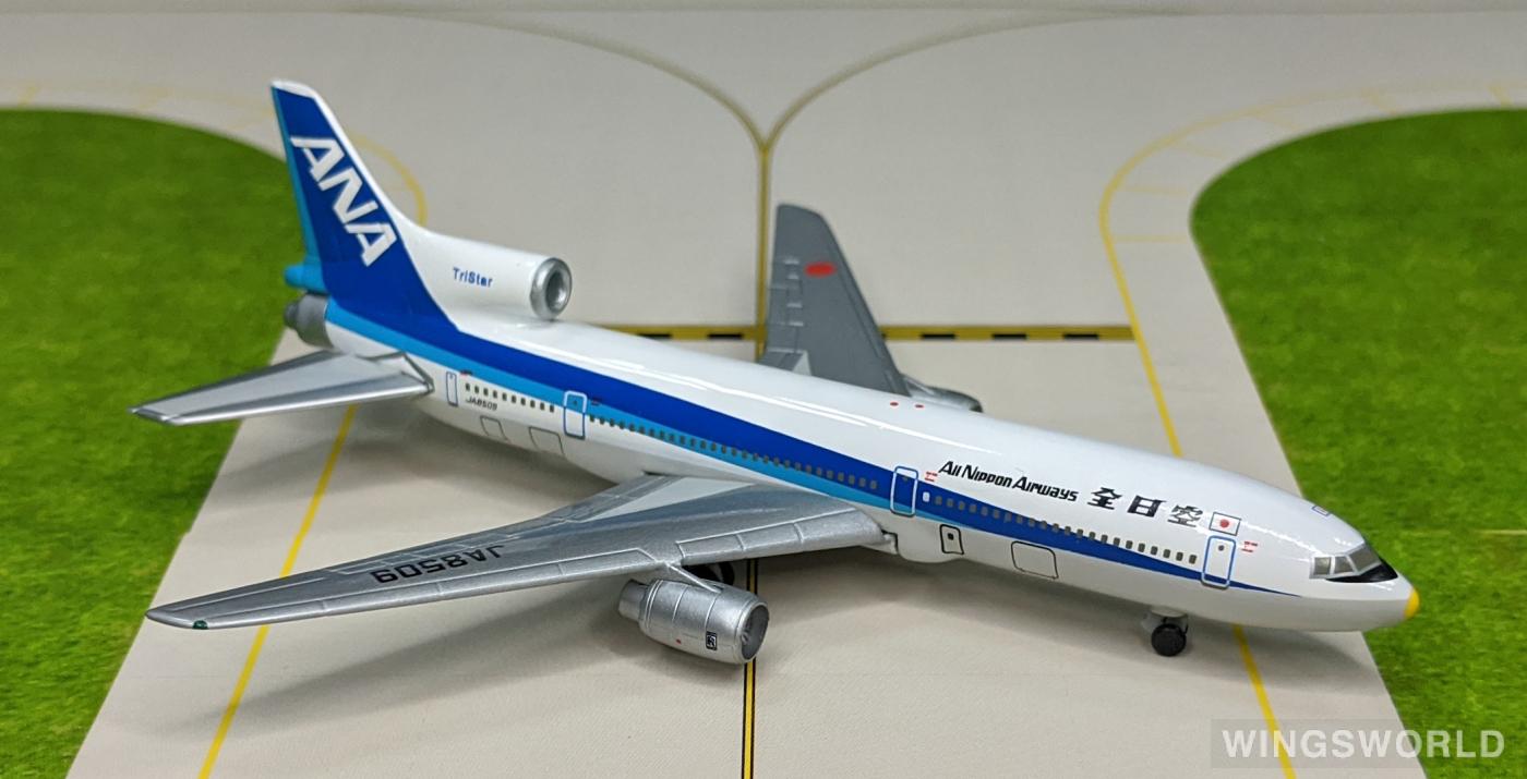 Hogan 1:500 NH50005 ANA 全日空 Lockheed L-1011 TriStar JA8509
