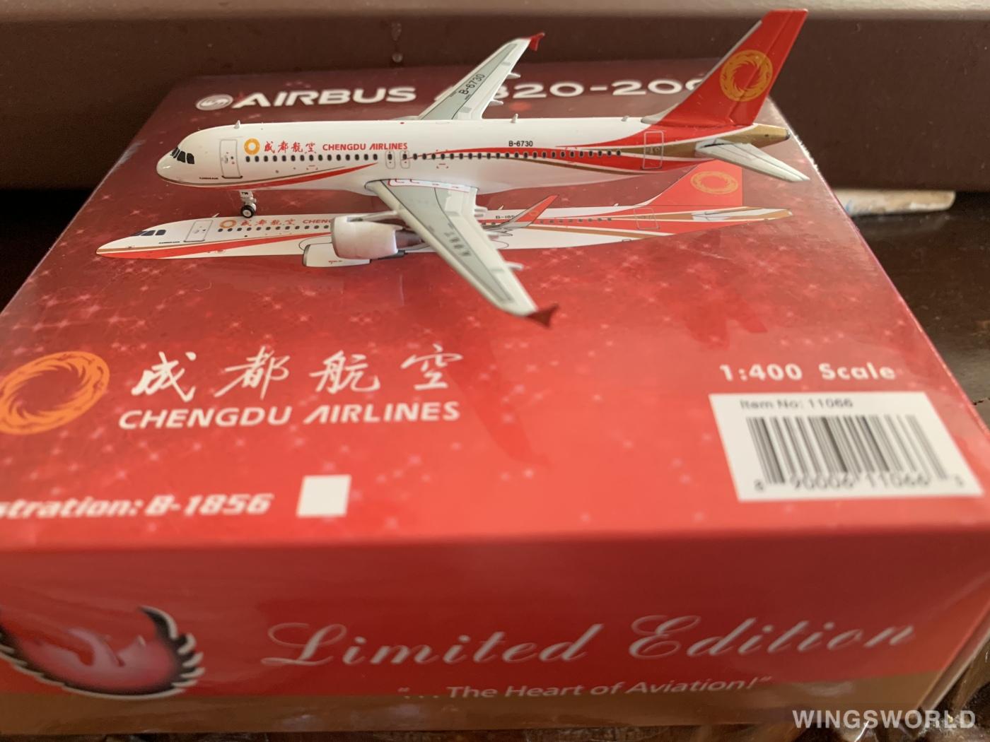 Phoenix 1:400 PH11066 Chengdu Airlines 成都航空 Airbus A320 B-1856