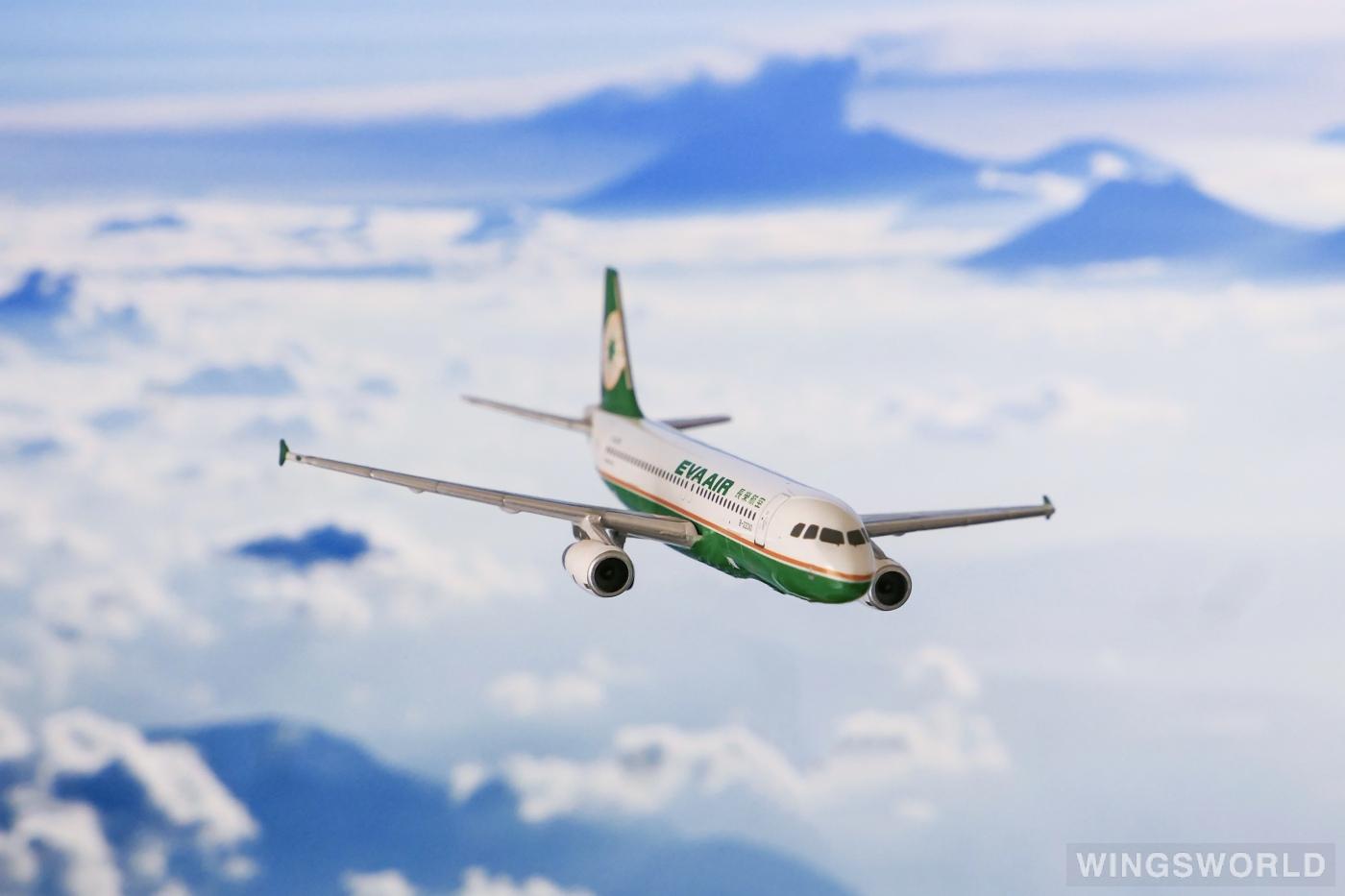 Phoenix 1:400 PH10281 EVA Air 长荣航空 Airbus A320 B-22310