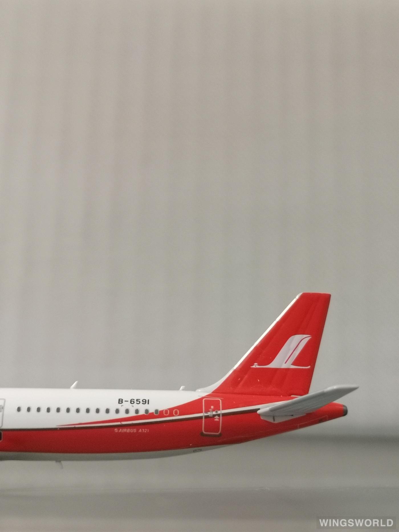 AeroClassics 1:400 WWB6591 Shanghai Airlines 上海航空 Airbus A321 B-6591