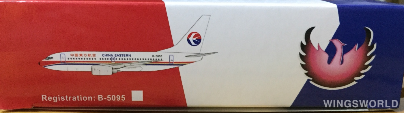 Phoenix 1:400 PH10627 China Eastern 中国东方航空 Boeing 737-700 B-5095