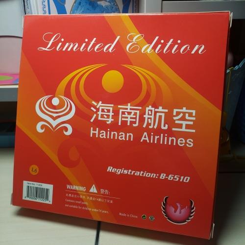 Hainan Airlines 海南航空 Airbus A340-600 B-6510  PH11225 Phoenix 1:400