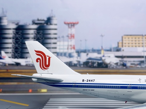 Air China 中国国际航空 Boeing 747-400 B-2447 1990s colors. With rolling gears.  PH11477 Phoenix 1:400