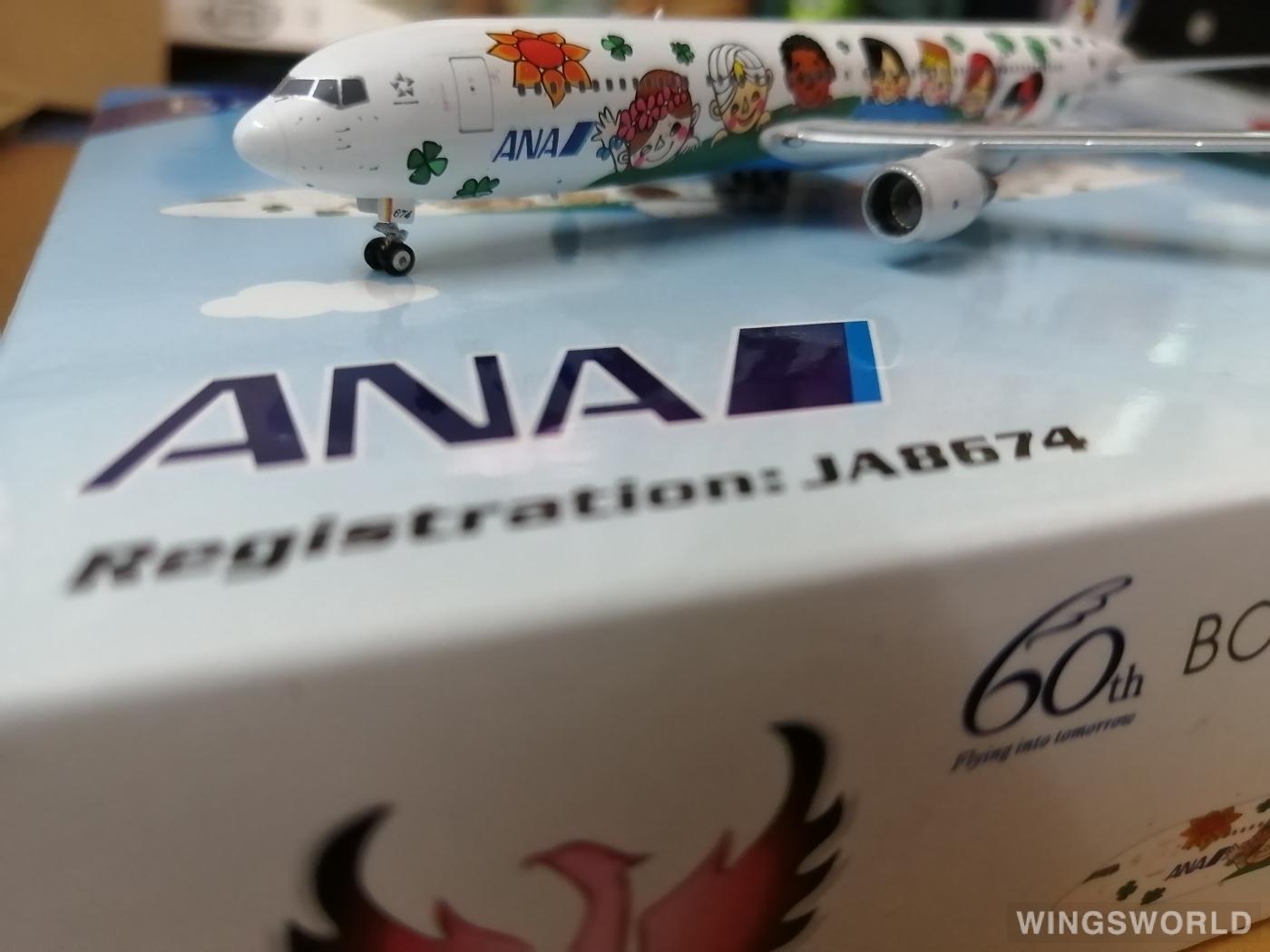 Phoenix 1:400 PH10750 ANA 全日空 Boeing 767-300 JA8674