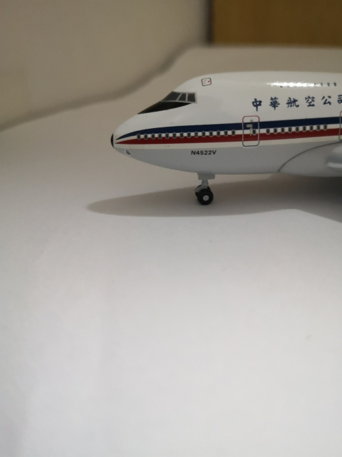 China Airlines 中华航空 Boeing 747SP N4522V 1980s colors. Exclusive for Airshop, Taiwan. GJCAL261 Geminijets 1:400