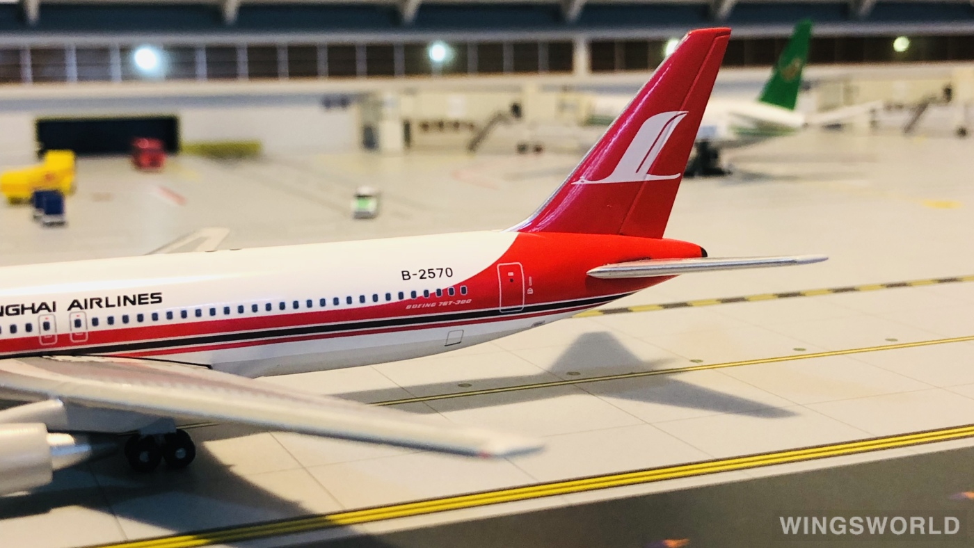 AeroClassics 1:400 AC4B2570 Shanghai Airlines 上海航空 Boeing 767-300 B-2570