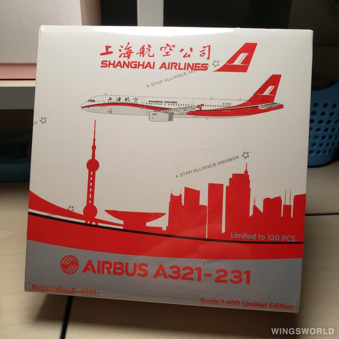 HYJLwings 1:400 HYJL81039 Shanghai Airlines 上海航空 Airbus A321 B-6591
