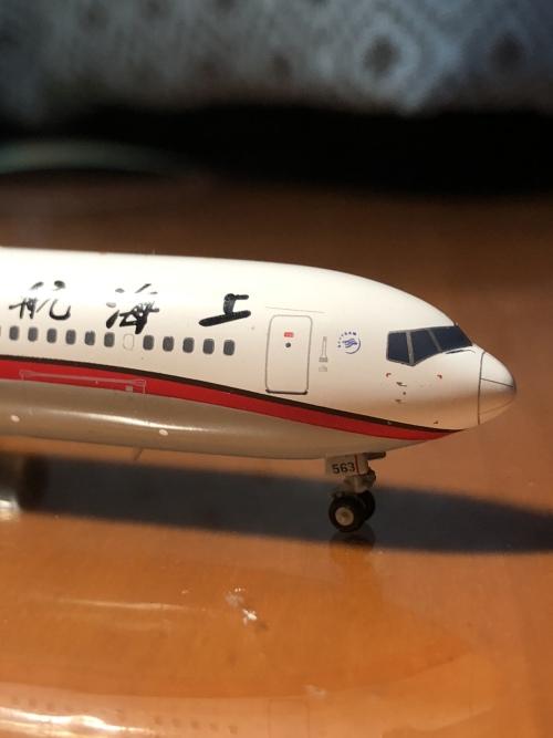 Shanghai Airlines 上海航空 Boeing 767-300 B-2563  XX4028 JC Wings 1:400