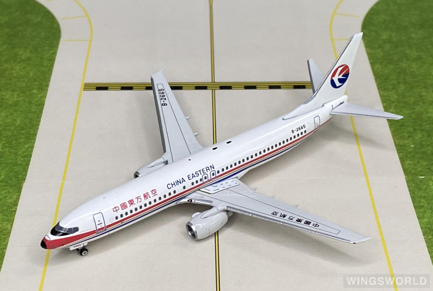 Phoenix 1:400 PH10594 China Eastern 中国东方航空 Boeing 737-800 B-2665