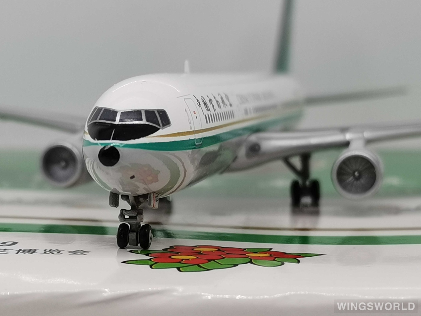 JC Wings 1:400 KD4672 China Yunnan Airlines 中国云南航空 Boeing 767-300 B-5001