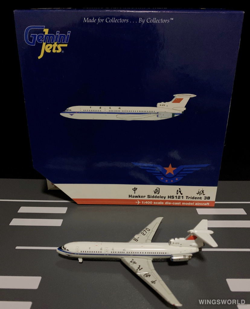 Geminijets 1:400 GJCCA867 CAAC 中国民航 Hawker Siddeley Trident B-270