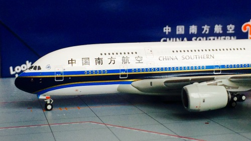 China Southern 中国南方航空 Airbus A380-800 B-6136  GJCSN1106 Geminijets 1:400