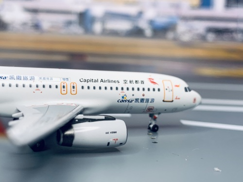 Capital Airlines 首都航空 Airbus A320 B-1622  HYJL11002 HYJLwings 1:400