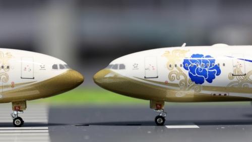 Air China 中国国际航空 Airbus A330-200 B-6076