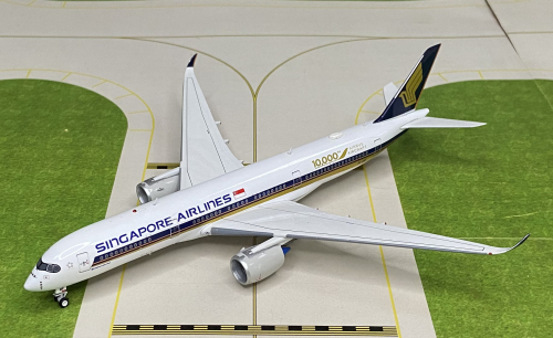 Singapore Airlines 新加坡航空 Airbus A350-900 9V-SMF 10000TH AIRBUS AV4026 Aviation400 1:400