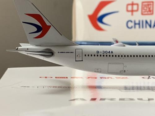 China Eastern 中国东方航空 Airbus A330-300 B-304A  AV4046 Aviation400 1:400