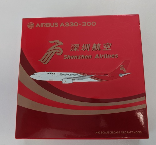 Shenzhen Airlines 深圳航空 Airbus A330-300 B-8865  XX4024 JC Wings 1:400