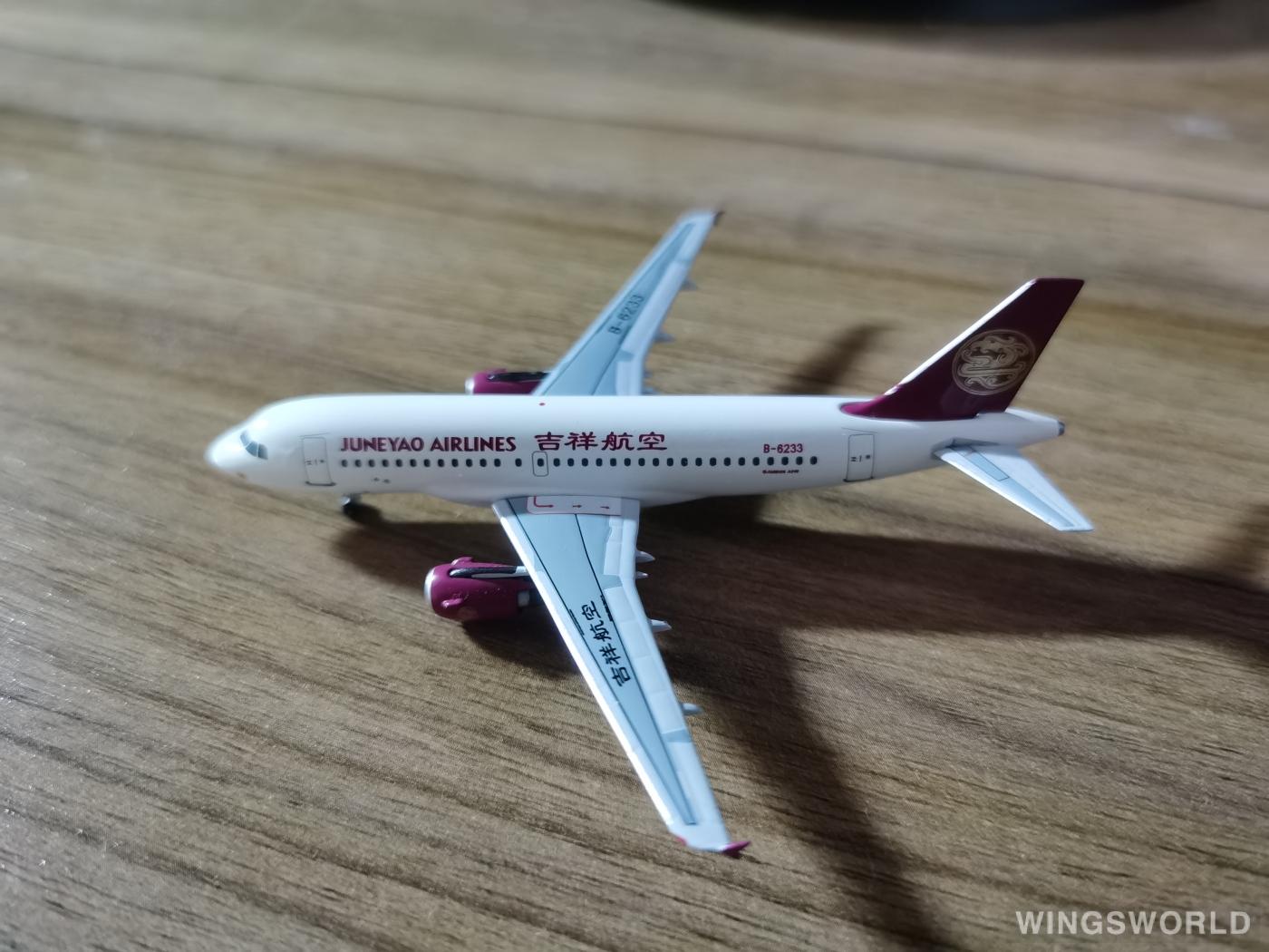 AeroClassics 1:400 ACB6233 Juneyao Airlines 吉祥航空 Airbus A319 B-6233
