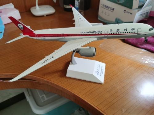 Sichuan Airlines 四川航空 Airbus A350-900 B-304U  XX2262 JC Wings 1:200