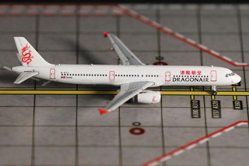 Dragonair 港龙航空 Airbus A321 B-HTJ  PH04063 Phoenix 1:400