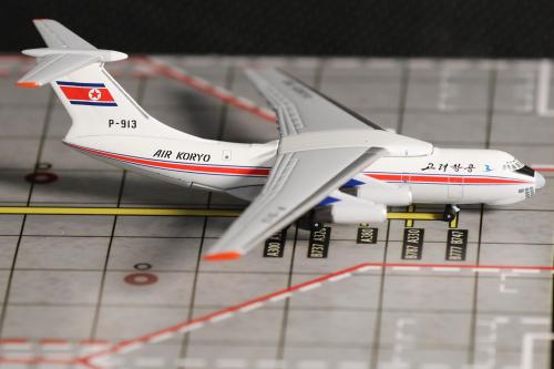 Air Koryo 朝鲜高丽航空 Ilyushin Il-76 P-913  ACP913 AeroClassics 1:400