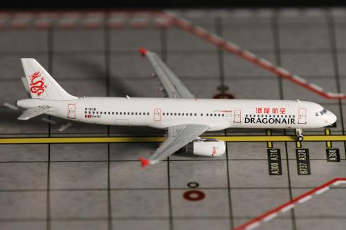 Dragonair 港龙航空 Airbus A321 B-HTH  HYJL81012 HYJLwings 1:400