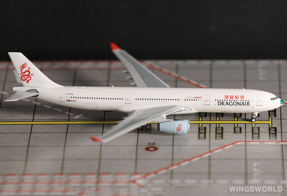 Skywings 1:400 SKY061 Dragonair 港龙航空 Airbus A330-300 B-HYG