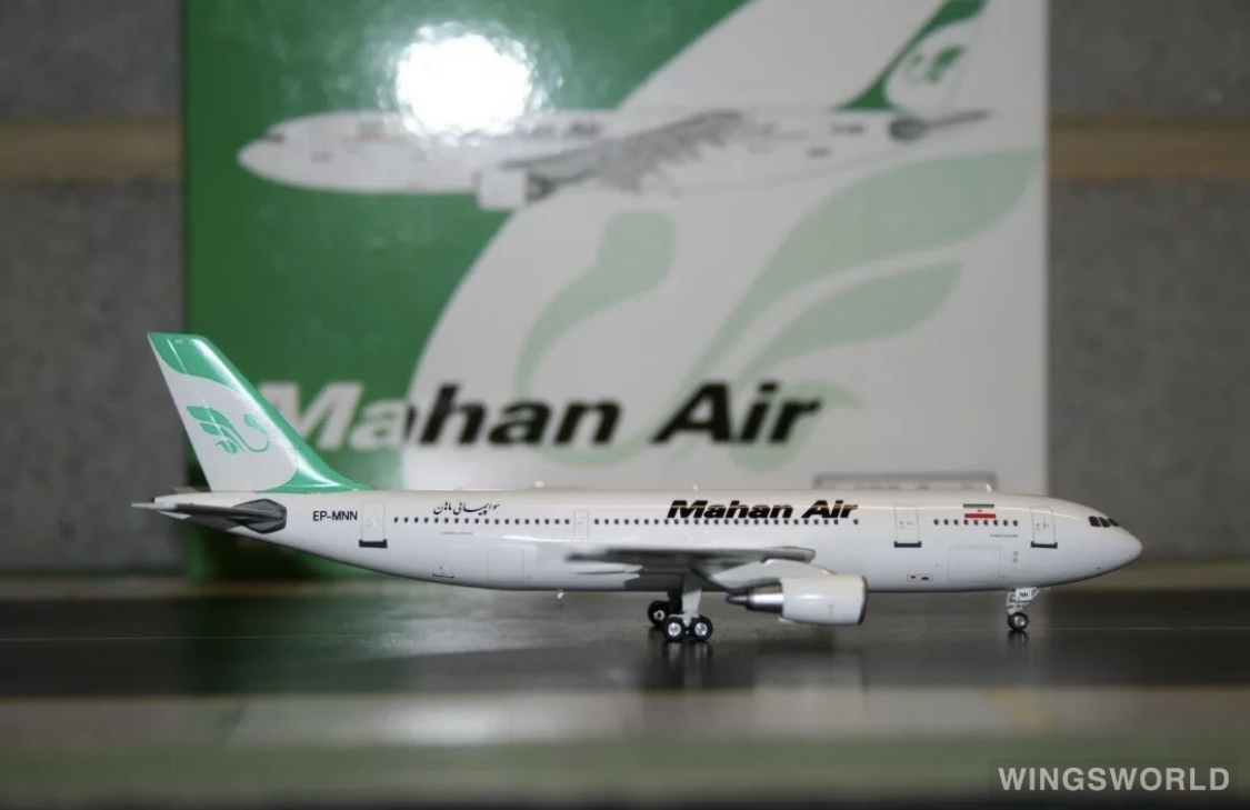 Phoenix 1:400 PH10988 Mahan Air 马汉航空 Airbus A300-600 EP-MNN