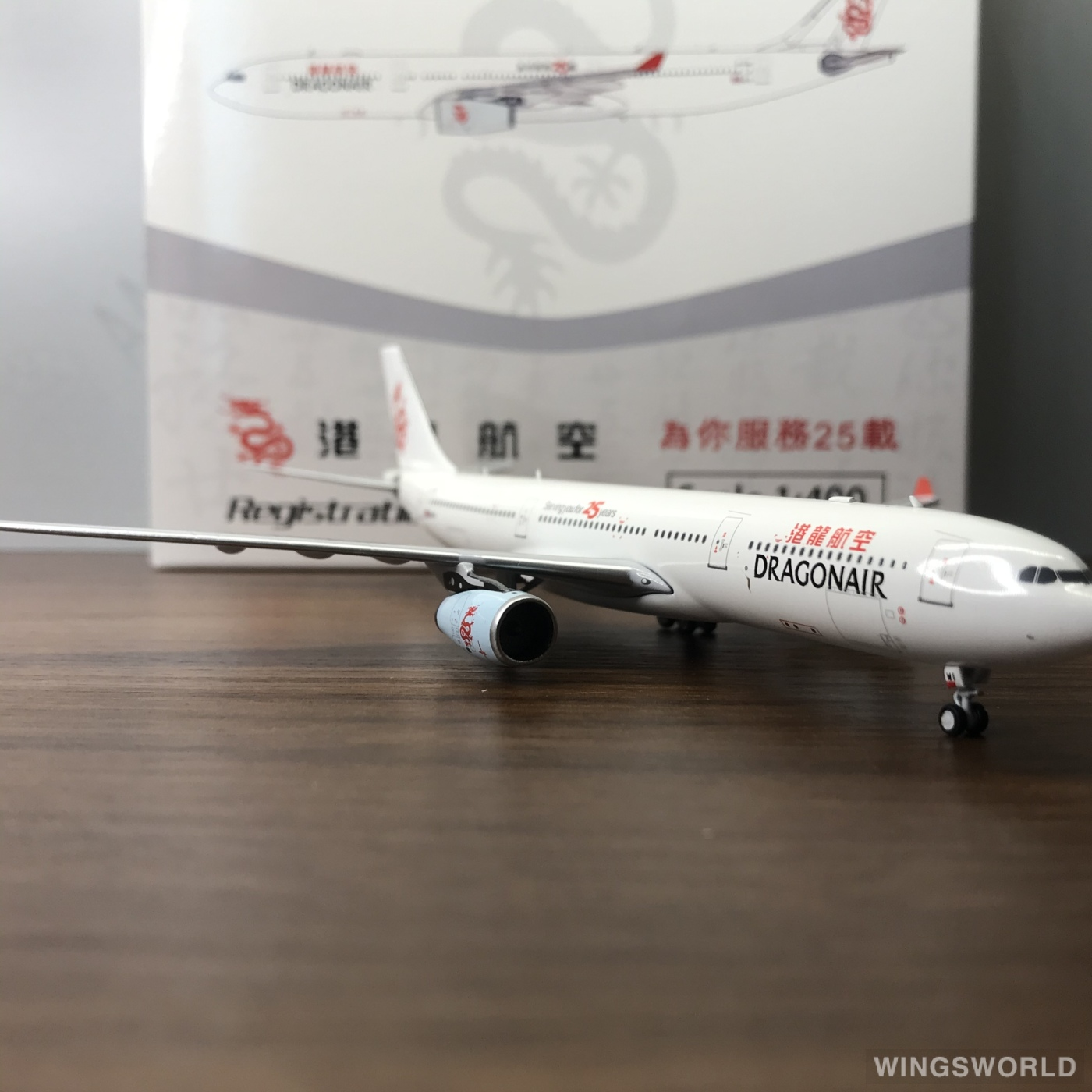 Skywings 1:400 048 Dragonair 港龙航空 Airbus A330-300 B-HWI