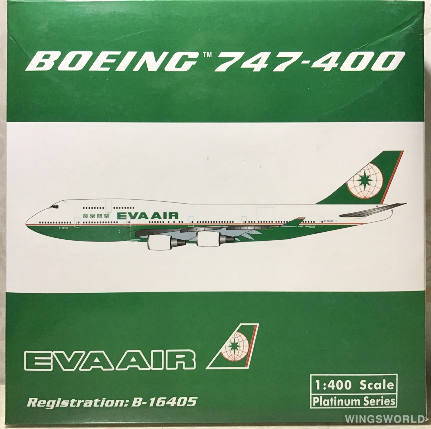Phoenix 1:400 PH10313 EVA Air 长荣航空 Boeing 747-400 B-16405