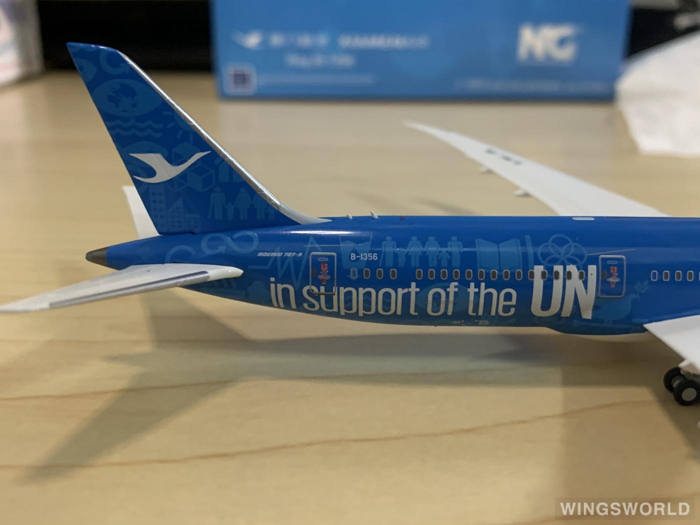 Ngmodel 1:400 NG55052 XiamenAir 厦门航空 Boeing 787-9 B-1356