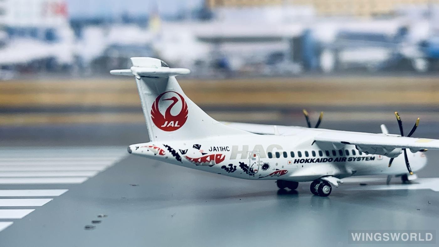 JC Wings 1:400 EW4AT4001 Hokkaido Air System 北海道空中系统 ATR 42 JA11HC